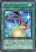 CardsforBlackFeathers-TSHD-JP-R