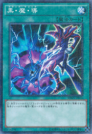 DarkMagicAttack-MB01-JP-MLR
