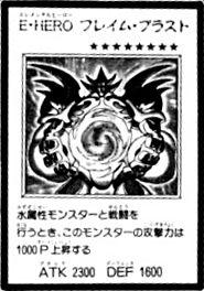 File:ElementalHEROInferno-JP-Manga-GX.jpg