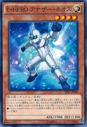 ElementalHERONeosAlius-SD27-JP-C