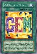 GEMBurst-JP-Anime-GX