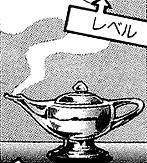 File:MysticLamp-JP-Manga-DM-CA.png