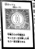 00Rush-JP-Manga-AV