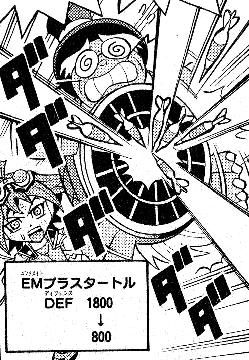 File:DoubleBullShower-JP-Manga-DY-NC.png