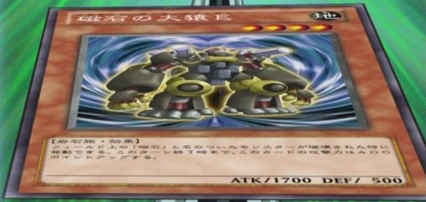 File:MagnetApeEpsilon-JP-Anime-ZX.jpg