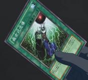 Psychokinesis-JP-Anime-5D