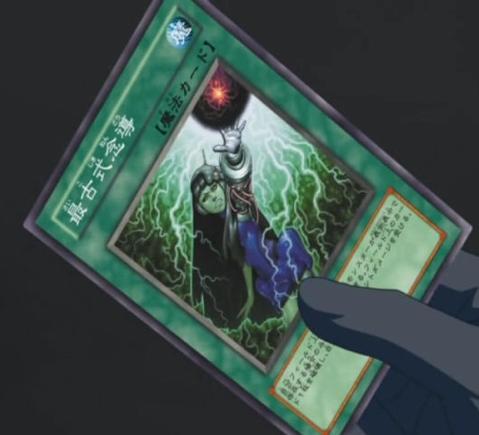 File:Psychokinesis-JP-Anime-5D.png