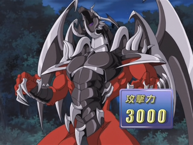File:ArmedDragonLV10-JP-Anime-GX-NC-2.png