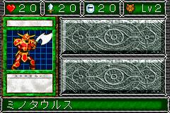 File:BattleOx-DDM-JP-VG.png