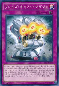 BlazeAcceleratorReload-SECE-JP-C.png