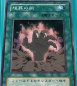 GraveArm-JP-Anime-DM