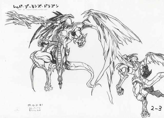 File:RedDragonArchfiend-JP-Anime-5D-ConceptArt.png