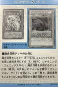 StrategyCard6-DP05-JP