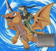 AlligatorsSwordDragon-JP-Anime-DM-NC