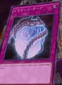 DragonsOrb-JP-Anime-MOV3.png
