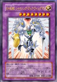 File:ElementalHEROShiningFlareWingman-JP-Anime-GX.png
