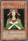 GoddesswiththeThirdEye-DL4-JP-C