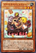 MadolcheChickolates-PR03-JP-OP