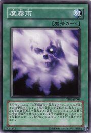 MakiutheMagicalMist-TP05-JP-C