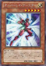 OverlayBooster-JP-Anime-ZX