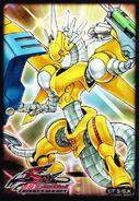 Sleeve-Monster-PowerToolDragon-JP