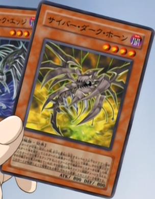 File:CyberdarkHorn-JP-Anime-GX.png