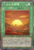 SunsetShowdown-JP-Anime-ZX