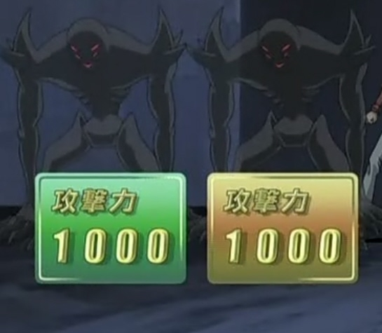 File:DarkToken-JP-Anime-GX-NC.jpg