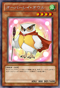 OverlayOwl-JP-Anime-ZX