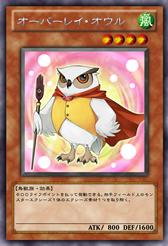 File:OverlayOwl-JP-Anime-ZX.png