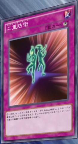 File:SplitGuard-JP-Anime-AV.png