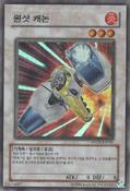 TurboCannon-ANPR-KR-SR-UE