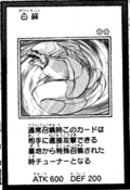 WhiteMoray-JP-Manga-AV