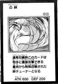File:WhiteMoray-JP-Manga-AV.png