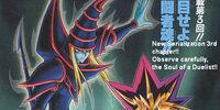 Yu-Gi-Oh! R - Duel Round 003