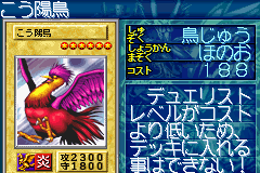 File:CrimsonSunbird-GB8-JP-VG.png