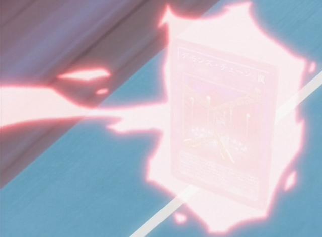 File:FiendishChain-JP-Anime-5D-NC-2.png