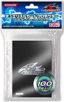 File:Sleeve-Logo-HolographicBlack-5D-JP.jpg