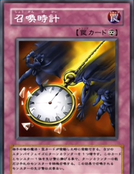 SummoningClock-JP-Anime-DM