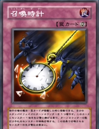 SummoningClock-JP-Anime-DM