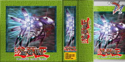 File:AGustofWind-Booster-GX04.png