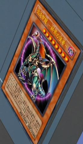File:ChaosEmperorDragonEnvoyoftheEnd-JP-Anime-DM.png