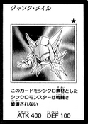 JunkMail-JP-Manga-5D