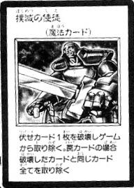 File:NoblemanofExtermination-JP-Manga-GX.jpg