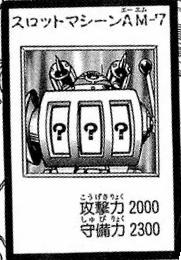 SlotMachine-JP-Manga