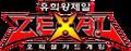 Yu-Gi-Oh! Zexal Korea.png