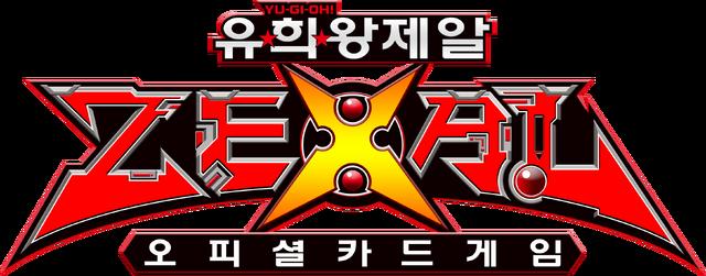 File:Yu-Gi-Oh! Zexal Korea.png