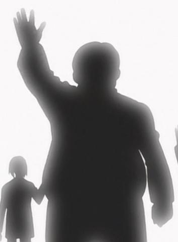 File:Daichi's father.png