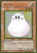 Marshmallon-GS01-KR-GUR-UE
