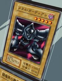 MetalGuardian-JP-Anime-DM